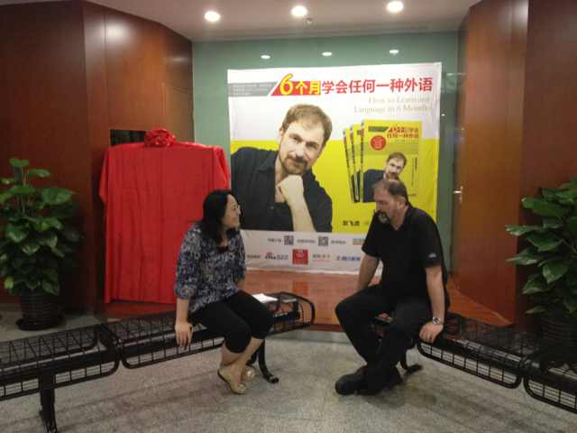 龙飞虎与21cn记者专访